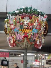 アジェンダ渡辺さん、8億円の使い道は熊手ではなくて選挙資金だった。残念。
