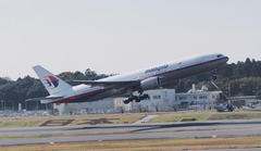 MH370事件で搭乗していたIT技術者は飛行機を100%見えなくする技術で特許をとっていた?