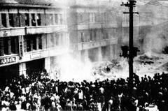 1947年の台湾の大量虐殺事件