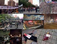 中国広東で「公害工場反対1万人デモ」。7人死亡か?