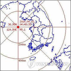 地震安全地帯にあらず 朝鮮半島で今年65回の揺れ