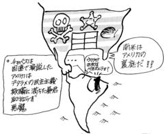 江沢民氏の孫、投資で巨利か  中国、ロイター報道