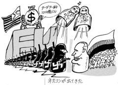 ●消費税が8%になって、国民は3.5%貧しくなった