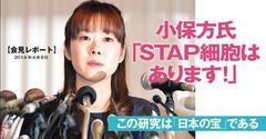 東大京大一ツ橋を出たバカ記者の皆さん、ユダヤ金融破綻者様のために思い切り捏造記事を書いていますね。