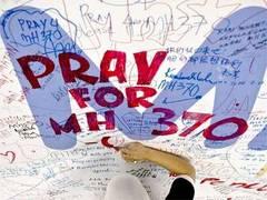 オバマ黒いユダヤ人政権の報道官が「MH370便はディエゴ・ガルシア島に着陸した」という報道をわざわざ