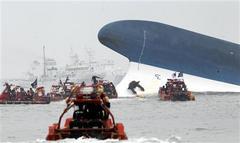 韓国転覆船に生存者。父親に高校生からメール?