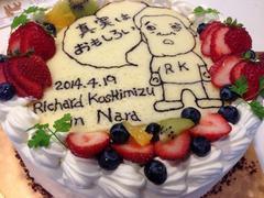 14.4.19RK奈良「緑いっぱい」講演会にご参加、ご視聴いただきありがとうございました。