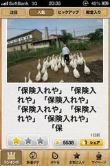 ユダヤ金融悪魔の日本国民酷使奴隷化計画に便乗したブラック企業。