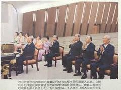 創価学会の池田朝鮮人の場合は、もっと深刻な相続問題が発生するでしょう。