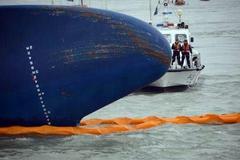 <韓国旅客船沈没>「米潜水艦にぶつかり…」親北朝鮮メディアの怪談