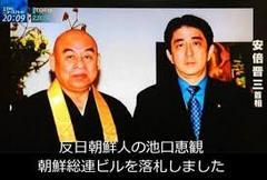 日本抜きでTPP推進?結構です。ぜひその線で進めてください。日本のことは無視してください。