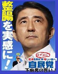 めちゃイケで小保方氏ネタ「阿呆方さん」