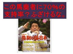 日本製圧延鋼による被害認定=反ダンピング税最大77.7%—米ITC