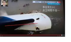 セウォル号の球状船首は右舷側にひん曲がっている?