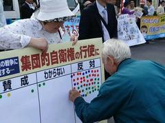 集団的自衛権行使の是非、投票 浦和の民は正常でした!89%が行使反対!