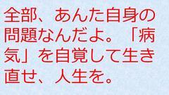 2014.5.17RK高崎講演会動画を公開します。