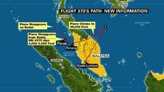 <マレーシア機捜索、民間衛星の生データを一般公開へ>