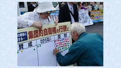 14.5.31RK鹿児島「串木野のさつま揚げを食べたい」講演会の動画を公開します。
