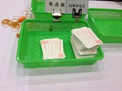 生活の党前議員の姫井さん、「創価学会の偽票書き」告発報告に「やりましたね。」と言及。
