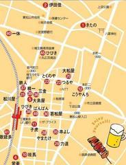 6.21RK札幌講演会にご参加、ご視聴頂きありがとうございました。次回は、6.28埼玉小川町です。