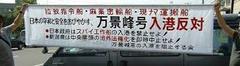 安倍統一教会ゴロツキ偽政権が、北朝鮮を支援。
