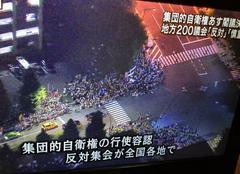 14.7.19(土)19:00〜RK東京池袋「悪政ここに極まれり。もはや国民は我慢をしない」講演会で