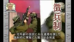 「集団的自衛権は憲法侵す」松坂市長、国提訴へ
