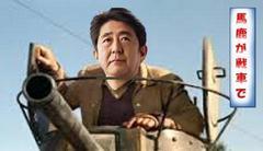 北朝鮮の核施設の事故、大事に発展する恐れが。