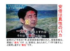 >報道関係勤務