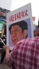 あへ 声荒げ滋賀県知事選挙応援演説 「どうなっているんだ!」———