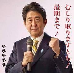 福田元首相、極秘に訪中=習主席と会談か—日中関係打開へ動く