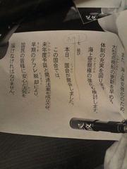◆東証大引け、6日ぶり反発 72円高 GPIF関連報道が買い材料に