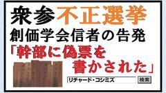 詐欺のミクスで「30年デフレ」。2013年の日本のGDPは4・9兆ドル、前年比で17%減。