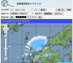 昨夕、九州北方沖合に突然、扇状の降雨。すぐ消滅。