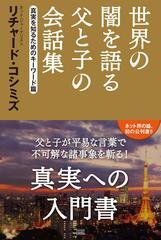 RK第13作書籍、既に首都圏では、書店店頭に出回っている模様です。