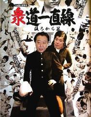 ◆「さらなる円安が、日本経済にプラスになる」