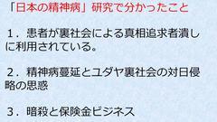2014.9.28(日)RK兵庫加西講演会にご参加、ご視聴ありがとうございました。