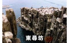 2014年10月18日(土)RK福井講演会のお知らせ テーマ:統一教会自民党
