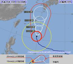2週連続で上陸か 台風19号に厳重警戒