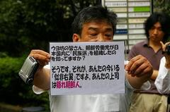 2010年に、私RKは山谷えろ子大大臣your highness閣下の将来性を見越して