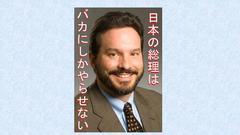 2014.10.25RK長野「川中島決戦」講演会 テーマ:「日本の恥、醜い政治家」を公開します。