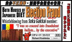飯島某:「年内の衆院解散・総選挙 そんな余裕ない」