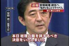 RK 長野「川中島決戦」講演会(2014.10.25)動画を有志の方に「文字おこし」して