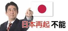 小泉、細川が今度の総選挙で原発新党旗揚げるそうです。