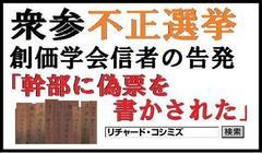 自民の地方組織は、解散選挙に反対。