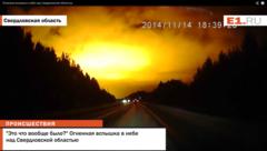 ロシア上空で謎の大爆発?