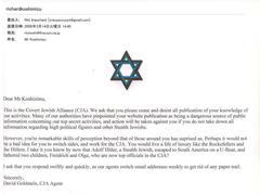 ホロコーストはユダヤ人によるユダヤ人迫害だといったら、こういう脅迫状が来ます。