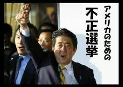 2014.12.6RK横浜「潮風にちぎれて」講演会動画を公開します。