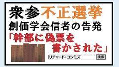 12月21日午後5時、RK独立党員、緊急呼集です!
