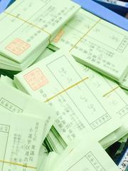 熊本県の衆院選投票率は50%。熊本県天草市長選の投票率は76%。選挙は12月14日同日に行われた。